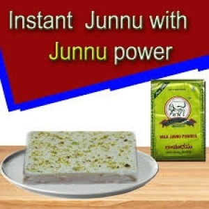 Kamadhenu Junnu Powder pack of 4
