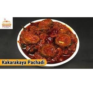Konaseema Special Kakarakaya Pickle (Bitterguard)