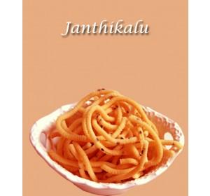 Konaseema Special Janthikalu